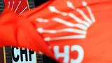 CHP'nin İstanbul, İzmir ve Ankara adayları belli oldu