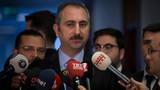 Bakan Gül: 15 Temmuz'la ilgili çok önemli bir delil elde edildi