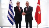 Yunanistan'dan Türkiye çıkışı: Doğu Akdeniz'de Türkiye'nin de hakları var