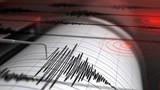 Marmara Denizi'nde 4.3 büyüklüğünde deprem!