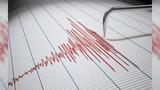 Marmaris'te 5.4 büyüklüğünde deprem