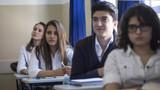 Bakan Selçuk duyurdu:  Sınıfta kalma geri geliyor
