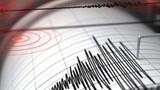 Iğdır'da 4,4 büyüklüğünde deprem!