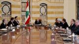 Lübnan hükümeti istifa etti