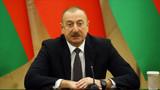 Azerbaycan Cumhurbaşkanı Aliyev'den barış gücü açıklaması: karşı değiliz