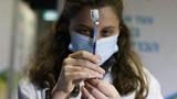 Araştırma: Covid aşısının ikinci dozunu ertelemek can kaybını azaltabilir