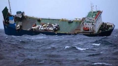 Çin'de gemi kazası: 32 kişiden haber alınamıyor