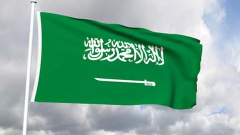 Suudi Arabistan'a füzeli saldırı