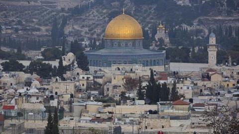 ABD'nin Kudüs kararına Türkiye'den art ardına tepkiler