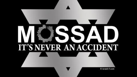 MOSSAD nedir, kimlerden oluşur? MOSSAD çalışma sistemi nasıl?