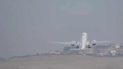 İstanbul Havalimanı'ndan ilk uçuş Ankara'ya gerçekleştirildi