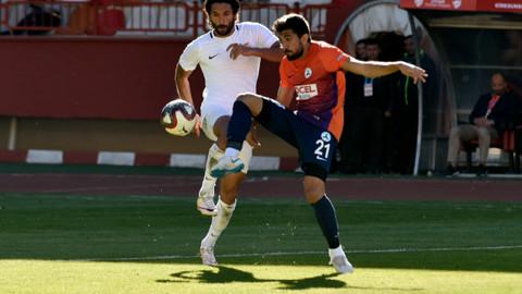 Türkiye Kupası maç sonuçları! Gümüşhanespor–Giresunspor maç sonucu