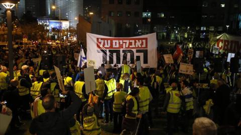 Sarı yelekliler İsrail'de!