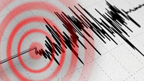 AFAD açıkladı... Datça'da 4,8 büyüklüğünde deprem