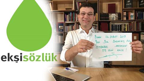 Ekrem İmamoğlu, Ekşi Sözlük'te soruları cevapladı