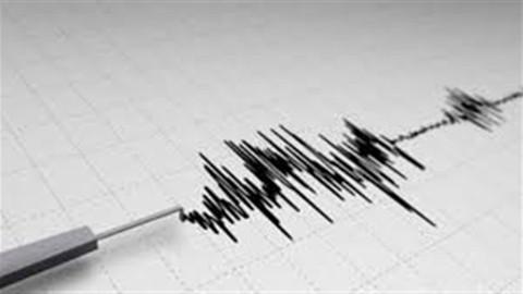 Malatya'da 4.1 büyüklüğünde deprem!