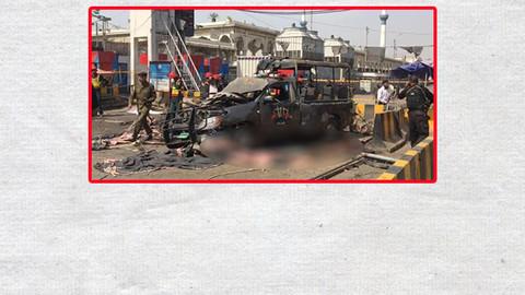 Pakistan'da bombalı saldırı: Çok sayıda ölü ve yaralı var