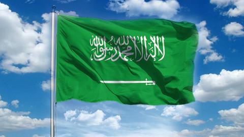 Suudi Arabistan havalimanına saldırı düzenlendi