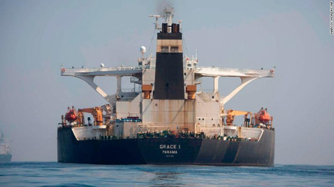 İran bir tankere daha el koydu!