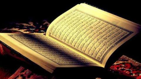 Salavatın anlamı nedir? Salavat arapça nasıl okunur, nasıl yazılır? Salavat zinciri nedir?
