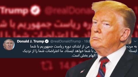 Trump'tan İranlılara özel Farsça tweet!