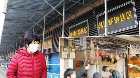 Çin'den yeni koronavirüs kararı!