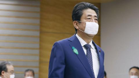 Japonya'da ülke genelinde OHAL ilan edildi!