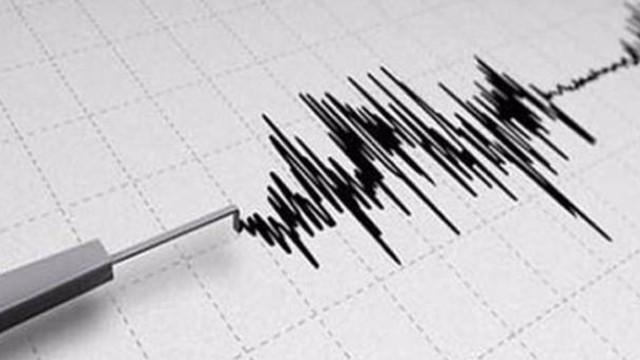 Ege Denizi'nde 4.5 büyüklüğünde deprem meydana geldi