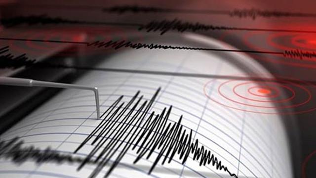 Peru'da 7,3 büyüklüğünde deprem meydana geldi