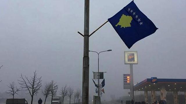 Kosova'da Türk Bayrağı'na yönelik saldırı gerçekleştirildi