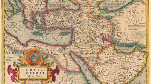 Osmanlıca Yer Isimleri Nasıl Sorgulanır Soyağacı Belgesindeki