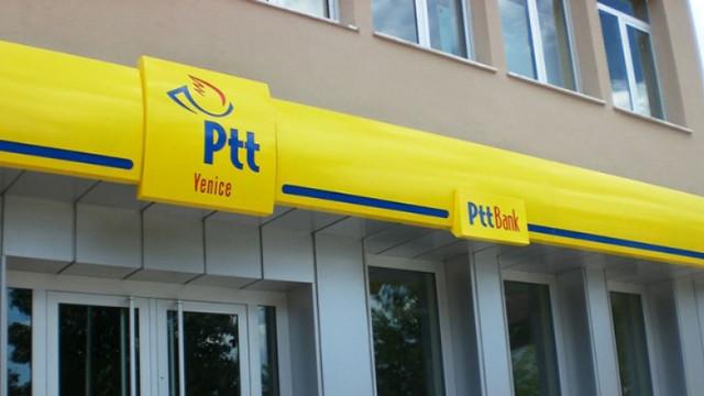 KPSS şartsız PTT personel alım başvuru şartları neler? PTT personel alımı 2018 başvurusu ne zaman?