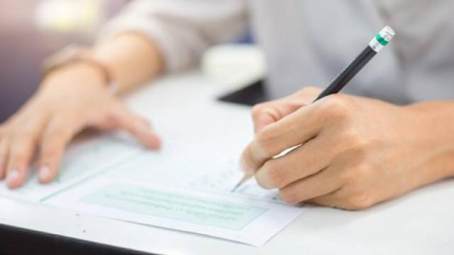 KPSS sınav ücreti hangi bankaya yatırılır? 2018 KPSS sınav ücretinin yatırılacağı bankalar