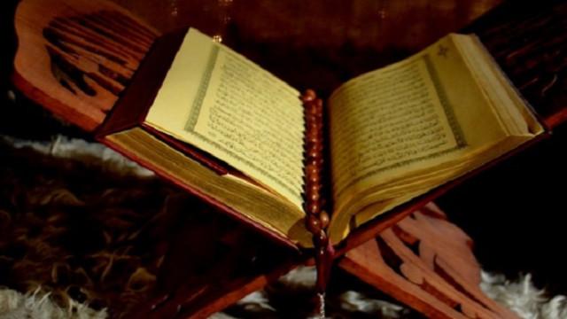 Ramazan ayında mukabele nasıl yapılır? Ramazan mukabelesi hangi kanalda saat kaçta?