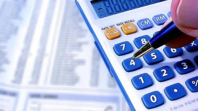 Maliye Bakanlığı 500 vergi müfettiş yardımcısı başvuruları ne zaman, şartları neler?