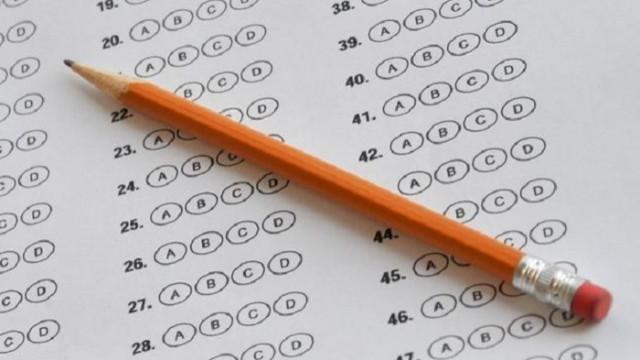 İçişleri kaymakamlık sınavı ne zaman, başvurular hangi tarihlerde 2018?