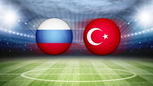 Rusya Türkiye maçı ne zaman, saat kaçta, hangi kanalda?