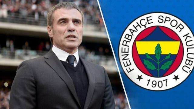 Ersun Yanal: Söz konusu Fenerbahçe ise gerisi teferruattır