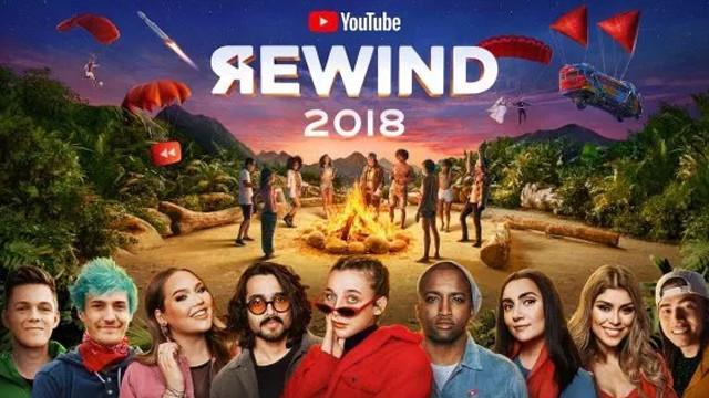 Youtube rewind 2018 nedir? Youtube rewind 2018'e hangi Türk youtuber girdi?