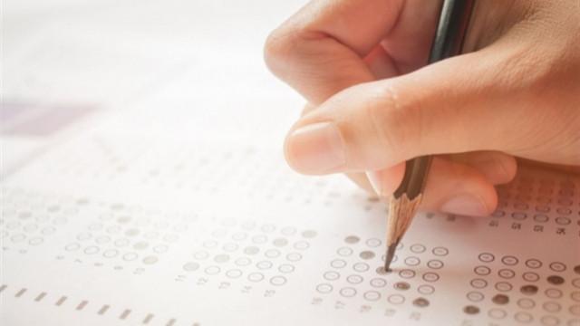 9 Aralık 2018 ne sınavı var? Görevde Yükselme Sınavı giriş yerleri, saati bilgileri