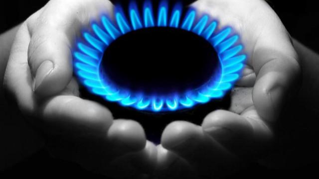 Günlük doğal gaz tüketiminde rekor