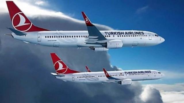 Türk Hava Yolları 2018'i rekorla kapattı