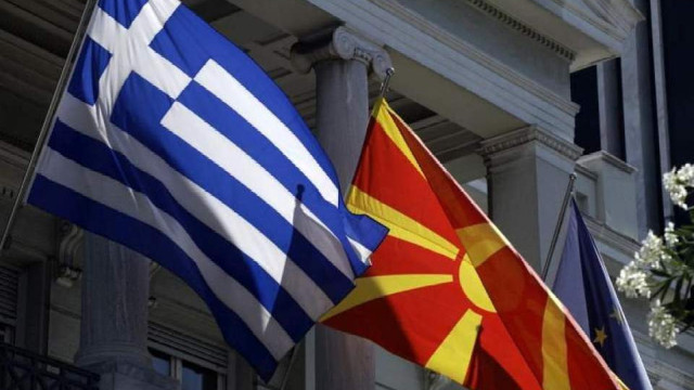 Makedonya'nın ismi resmen değişti: Kuzey Makedonya