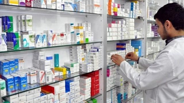 30 ilaç daha SGK ödeme listesinde
