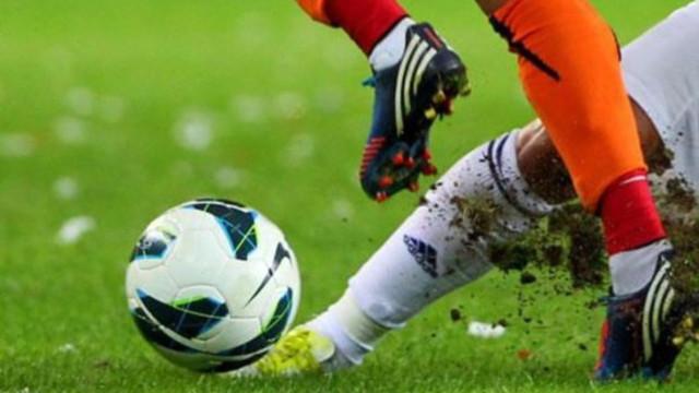 Süper Lig'de 25. hafta maçları yarın başlıyor