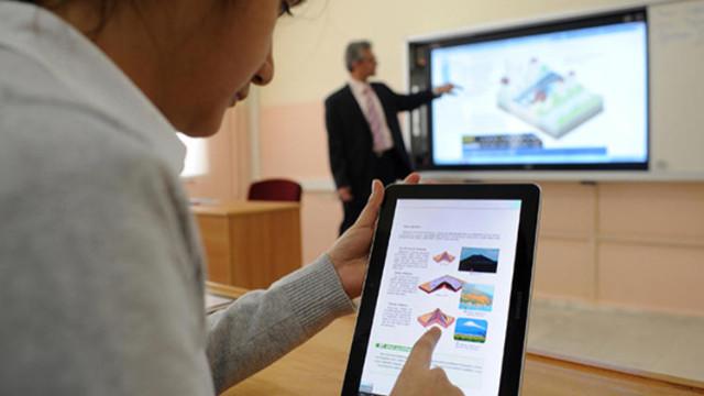 MEB yeni dijital içerik platformunu duyurdu