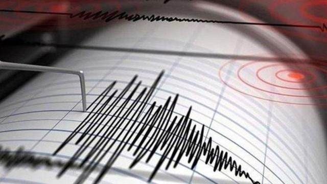Marmara Denizi'nde hissedilen deprem meydana geldi