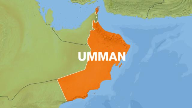75 yaşın en çok bulunduğu ülke hangisidir? YKS haritalı soru doğru cevap - Kuveyt mi Umman mı?