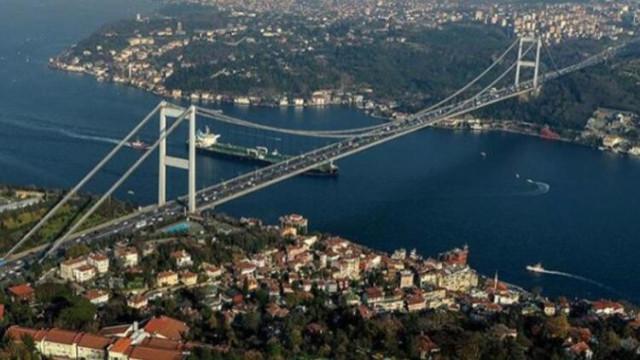 Bakan Turhan'dan FSM köprüsü açıklaması