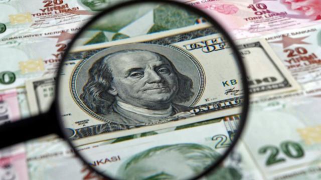 Dolar kuru bugün ne kadar? (11 Eylül 2019 dolar - euro fiyatları)